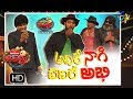 Jabardasth |  21st December 2017 | Full Episode | ETV Telugu
