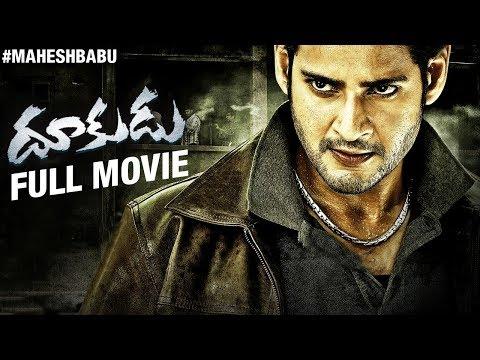 Dookudu Telugu Full Movie   Mahesh Babu   Samantha   Thaman S   Sreenu Vaitla   #MaheshBabu