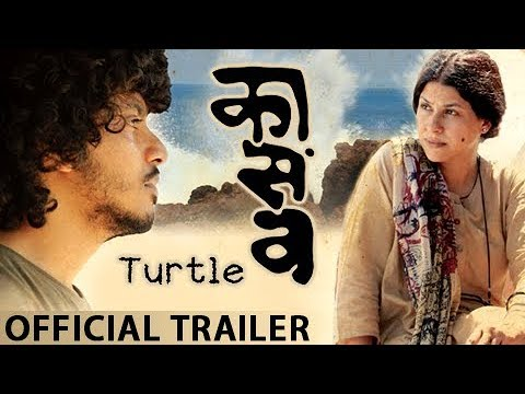 Kaasav: Turtle Movie Picture