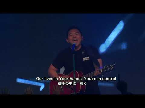 More Than Enough - Sidney Mohede & Hillsong College