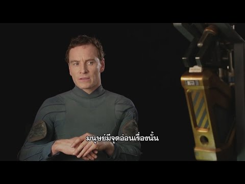 Alien: Covenant - Michael Fassbender Interview (ซับไทย)