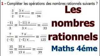 Maths 4ème - Les nombres rationnels Exercice 11