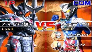 Video Daikaiju Battle Ultra Coliseum DX - Armored Darkness vs Ultraman Zero MP3, 3GP, MP4, WEBM, AVI, FLV November 2018