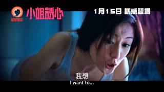 Nonton 《小姐誘心》(S for Sex, S for Secrets) Teaser 2015年1月15日 誘惑登場 Film Subtitle Indonesia Streaming Movie Download