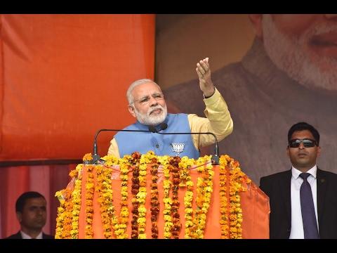 PM Modi's speech at a public rally in Aligarh, Uttar Pradesh