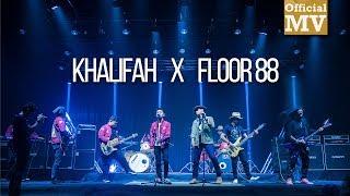 Video Khalifah x Floor 88 - TTTTTM (Mashup!) (Official Music Video) MP3, 3GP, MP4, WEBM, AVI, FLV Agustus 2018