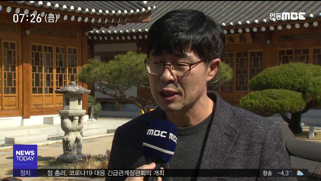 R)'알바 할 데 없나요?'‥관광업계 '생존 위기'