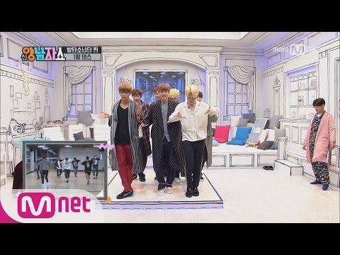 New Yang Nam Show [방탄소년단편] 1평 댄스 풀버전! 170223 EP.1