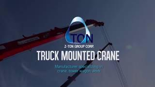 video thumbnail ZTON 8 Ton Truck Mounted Crane ZTON876/876M youtube