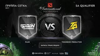Pain vs Thunder Predator, The International SA QL [Lum1Sit, Mortalles]