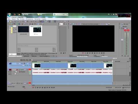 вегас про сделать видео черно белым