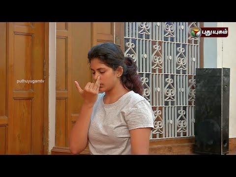 Azhagu-Aayiram-18-05-2016-Puthuyugam-TV
