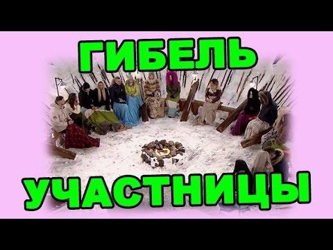 ДОМ 2 НОВОСТИ ЭФИР 16 МАРТА, ondom2.com