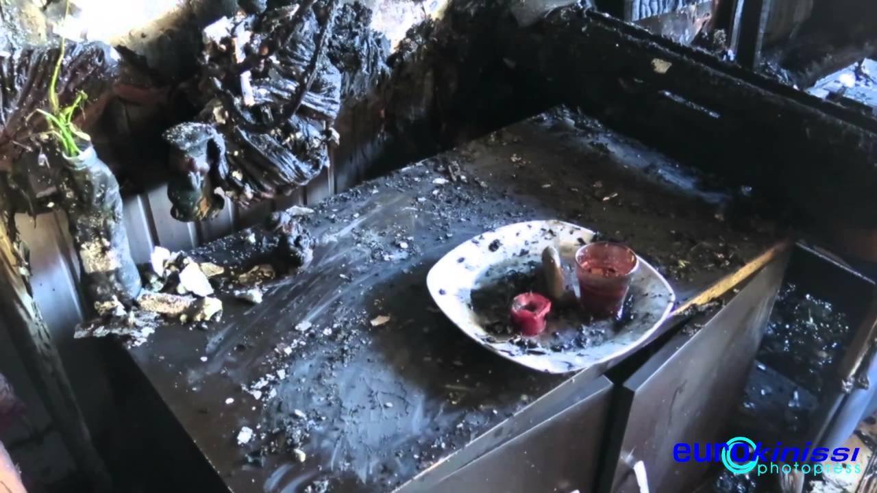 Δύο νεκροί από πυρκαγιά σε διαμέρισμα στον Αγ. Δημήτριο