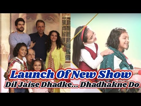 Mahesh Bhatt At The Launch Of New Show Dil Jaise Dhadke... Dhadhakne Do