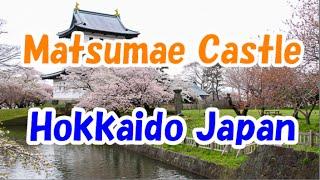 Matsumae Japan  City new picture : Japan Trip: Matsumae Castle Matsumaehan Yashiki Rental Costume Hokkaido57 Moopon