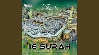 Surah Al Jumua