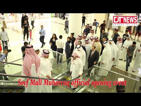 Seef Mall Muharraq official opening event.mp4