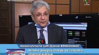 Coronavirus : Le ministre de l'Industrie pharmaceutique révèle les stocks disponibles en chloroquine