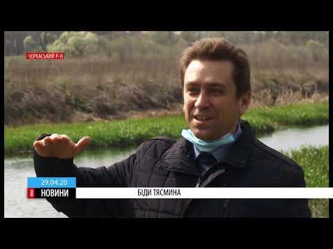 З карти Черкащини може зникнути річка Тясмин