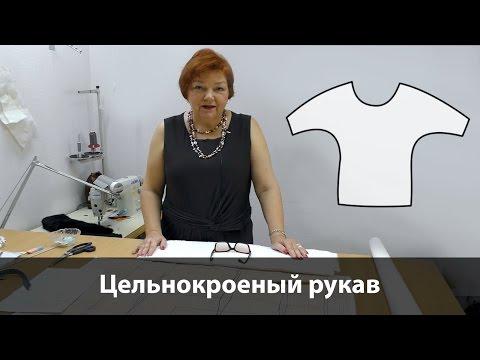 Выкройка цельнокроеного рукава. Как раскроить блузку с рукавом летучая мышь свои… видео