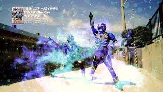 Video 「琉神マブヤー5(イチチ)」トレーラー / Ryujin Mabuyer 5 Trailer MP3, 3GP, MP4, WEBM, AVI, FLV Juni 2019