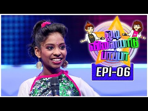 Odi Vilayadu Pappa   Season 5 - #6   Deepalakshmi - Dance Show   03/10/2016