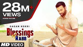 Video Blessings of Rabb Gagan Kokri FULL VIDEO | Latest Punjabi Song 2016 | T-Series Apnapunjab MP3, 3GP, MP4, WEBM, AVI, FLV Juli 2018