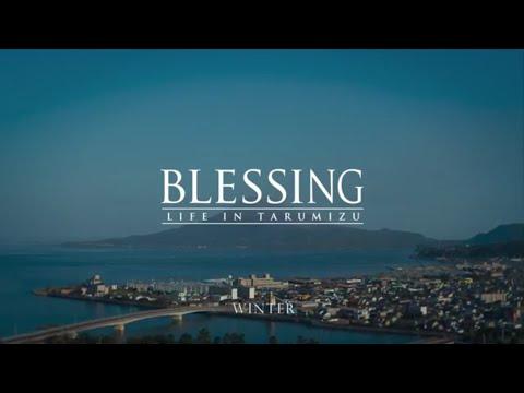 BLESSING -WINTER-