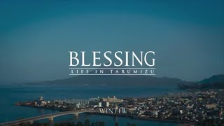 鹿児島県垂水市PR動画「BLESSING -WINTER-」