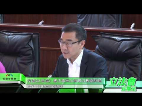 何潤生:關注青洲山保育及規劃問題  ...