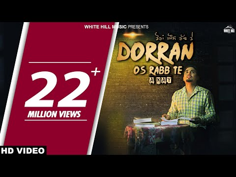 Dorran Os Rab Te Songs mp3 download and Lyrics