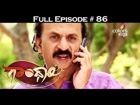 Gandhari--29th-March-2016--ಗಾಂಧಾರಿ--Full-Episode
