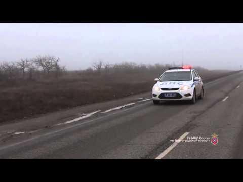 Волгоградские полицейские проверили состояние дорог в районах области