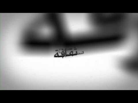 فكر10-الجلسة السادسة-الجزء 7