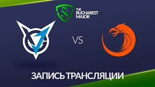 VGJ.Thunder vs TNC, Bucharest Major [Lum1Sit, Maelstorm]