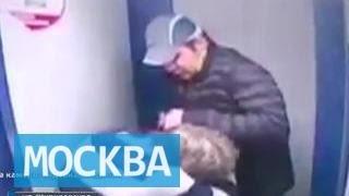Камера сняла жестокое избиение грабителем пожилой москвички в лифте