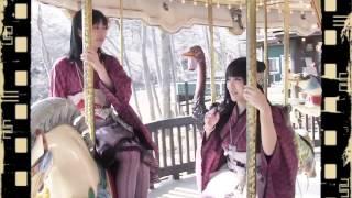 和茶屋娘新曲発表のお知らせ
