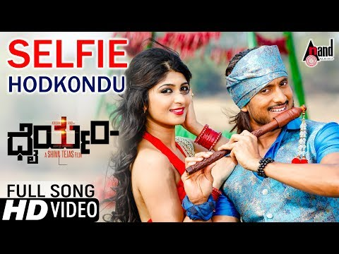 Video Dhairyam | Selfie Hodkondu | New Kannada HD Video Song 2017 | Ajai Rao| Adhithi | Emil | Dr.K.Raju download in MP3, 3GP, MP4, WEBM, AVI, FLV January 2017