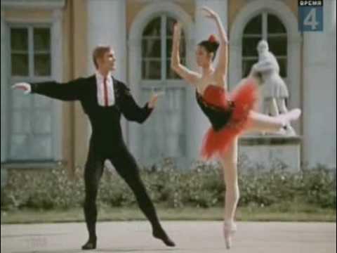 Владимир Васильев с Екатериной Максимовой в балете Дон Кихот