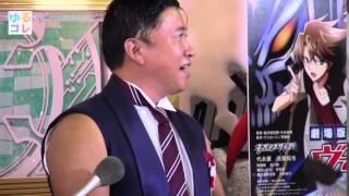 【ゆるコレ】スギちゃん、久々のイベント出演で早くも今年の漢字を披露
