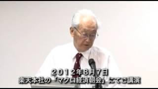 SpecialpresentationonmacroeconomicsbyRyoichiMikitani