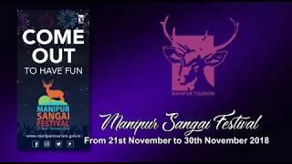 Manipur Sangai Festival 2018 - TV ADS