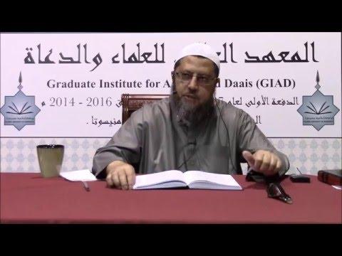 شرح قطر الندى وبل الصدى في النحو-١٩