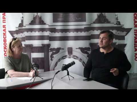 """В гостях у """"Московской правды"""" Дима Рубин"""