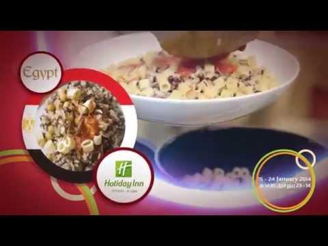 Global Food Festival - Riyadh