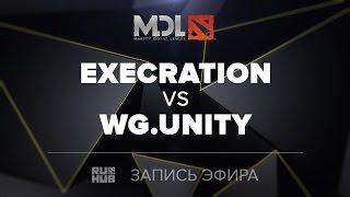 Execration vs WG.Unity, MDL SEA Quals, game 1 [Tekcac]