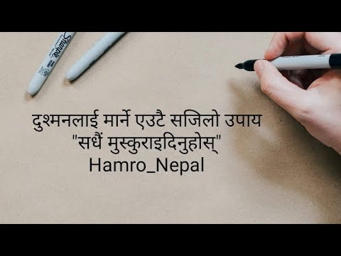 Quotes about friendship - Motivation quotes part-4Nepali Quotes  मन छुने लाईन हरु Heart Touching Nepali Quoteshamro Nepal