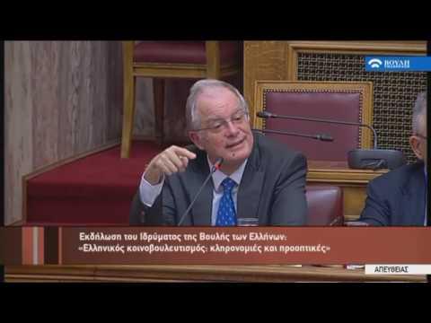 Ομιλία του Προέδρου της Βουλής«Ελληνικός κοινοβουλευτισμός:κληρονομιές και προοπτικές»(03/12/2019)