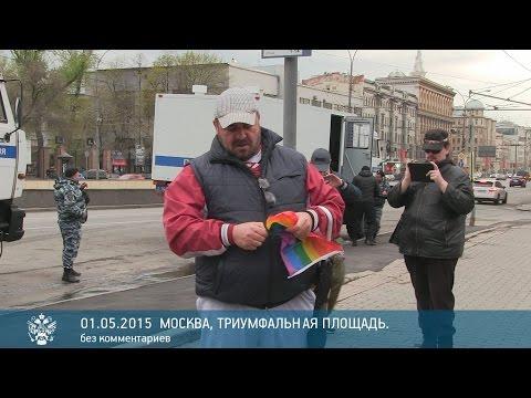 БЕЗДЕЙСТВИЕ ПОЛИЦИИ И БЕЗНАКАЗАННОСТЬ ПРОВОКАТОРОВ. - DomaVideo.Ru